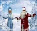 Ded Moroz Image: beautifulrus.com