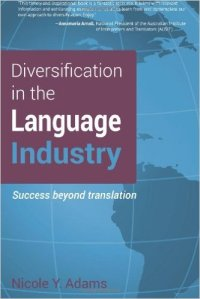 Book Review: Diversification in the Language Industry
